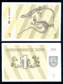 LITHUANIA 1 TATOL, TALONAS 1991 P 32 UNC