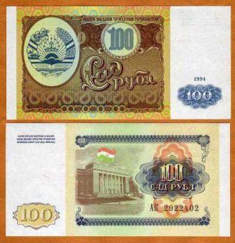 Tajikistan 100 Rubles 1994 First Ex-USSR P-6 UNC