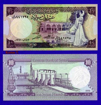 SYRIA 10 POUNDS 1991 P 101 UNC