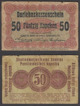 LITHUANIA 1 TALONAS 1992 P 39 UNC