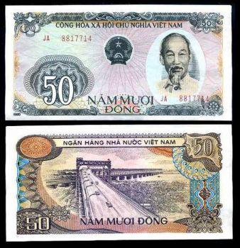 VIETNAM 50 DONG 1985 P 97 UNC