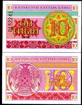 KAZAKHSTAN 10 TYIN 1993 P 4 UNC