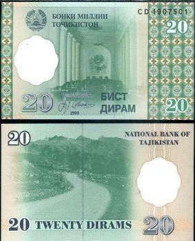 TAJIKISTAN 20 DIRAM 1999 P 12 UNC