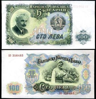 BULGARIA 100 LEVA 1951 P 86 AUNC