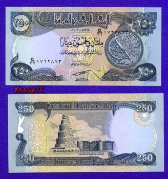 IRAQ 250 DINARS 2003 P-91 UNC