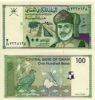 OMAN 100 BAISA 1995 UNC