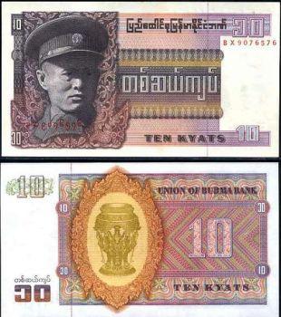 BURMA MYANMAR 10 KYATS 1973 P 58 UNC