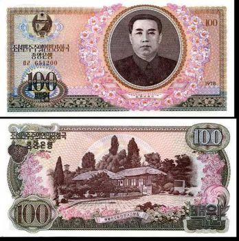 NORTH KOREA 100 WON 1978 P 22 UNC