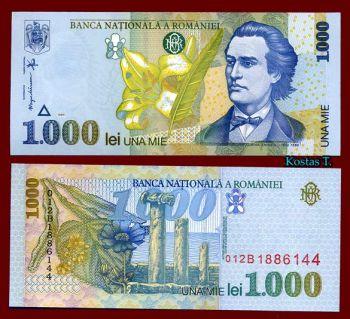 ROMANIA 1000 LEI 1998 P-106 UNC