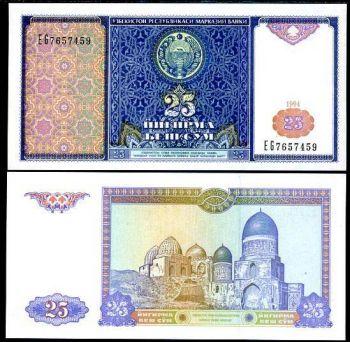 UZBEKISTAN 25 SUM 1994 P 77 UNC