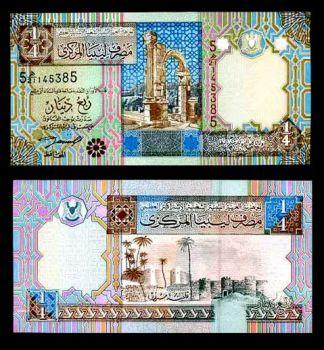 LIBYA 1/4 DINAR ND (2002), P 62 UNC