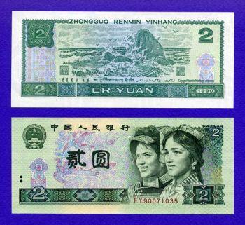 CHINA 2 YUAN 1990 P 885 UNC