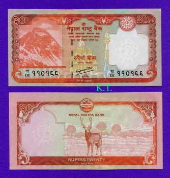 NEPAL 20 RUPEES 2012 (2013) ENGLISH LETTER UNC