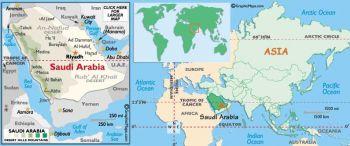 SAUDI ARABIA 1 RIAL 2007 (KING ABD ALLAH) AUNC