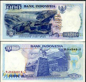 INDONESIA 1000 RUPIAH 1992-98 P 129 UNC