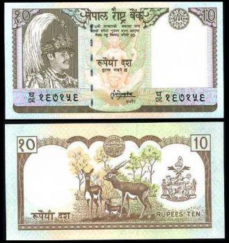 NEPAL 10 RUPEES P 31 UNC