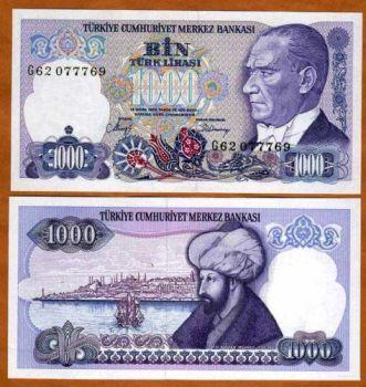 TURKEY 1000 LIRASI LIRA 1970 (1986) P196 UNC