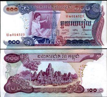 CAMBODIA (KHMER REPUBLIC) 100 RIELS ND (1973) P 15a UNC