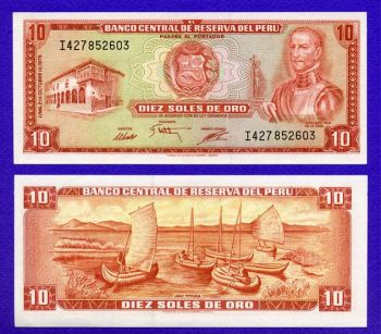 PERU 10 SOLES DE ORO (De La Vega) 1976 UNC
