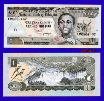 ETHIOPIA 1 BIRR 2003 P 46 UNC