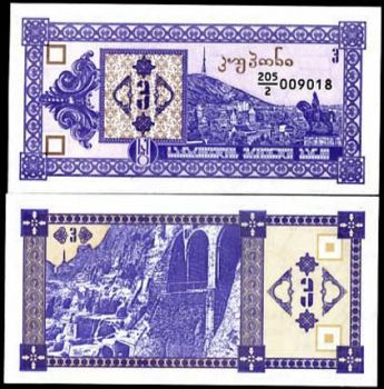 GEORGIA 3 LARIS 1993 P 34 UNC