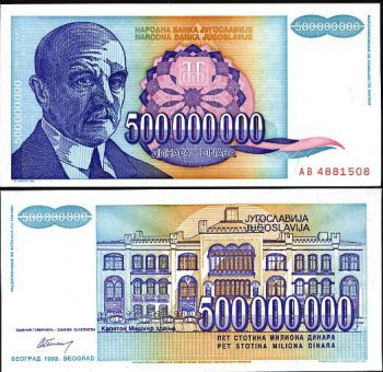 YUGOSLAVIA 500.000.000 DINARA 1993 P 134 XF-AUNC