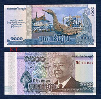CAMBODIA 1000 RIELS 2012-2013 NORODOM SIHANOUK COMM. UNC