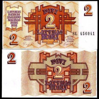 LATVIA  2 RUBLI 1992 UNC