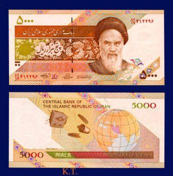IRAN 5000 RIALS 2009 UNC