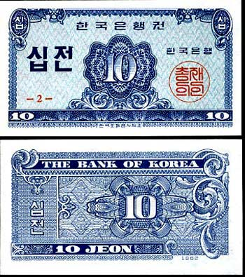 SOUTH KOREA 10 JEON 1962 P 28 UNC