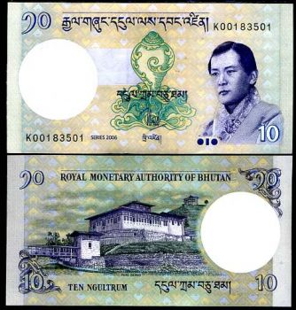 BHUTAN 10 NGULTRUM 2006 P 29 UNC