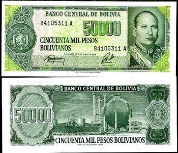 BOLIVIA 50000 PESOS 1984 P 170 UNC