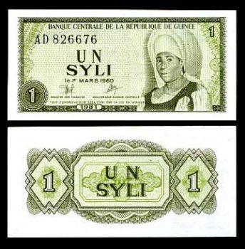 GUINEA 1 SYLI 1981 P 20 UNC