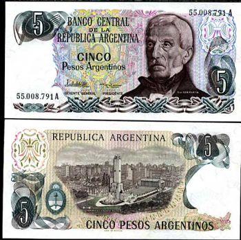 ARGENTINA 5 PESOS ND 1983-4 P 312 UNC