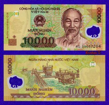 VIETNAM 10.000 DONG ND POLYMER UNC
