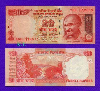 INDIA 20 RUPEES 2013 P-NEW UNC