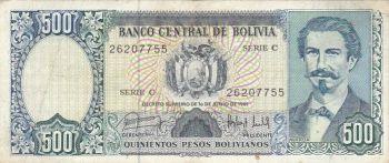 BOLIVIA 50 PESO 1962 P 162 UNC