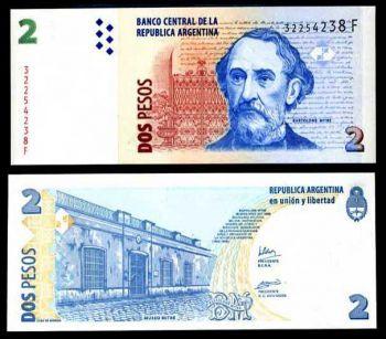 ARGENTINA 2 PESOS 2002 P 352 UNC