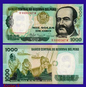 PERU 1000 SOLES 1981 P 122 UNC