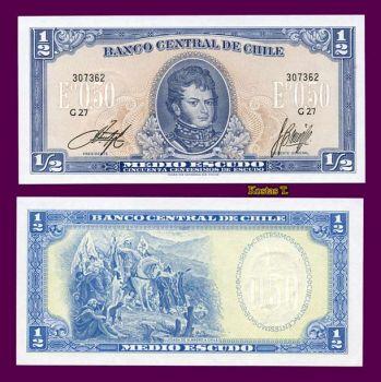 CHILE (ΧΙΛΗ) 1/2 ESCUDO ND (1962-75) P-134 UNC