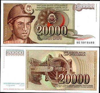 YUGOSLAVIA  20000 DINARA 1987 P 95 UNC