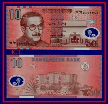 BANGLADESH 10 TAKA P 35 POLYMER UNC