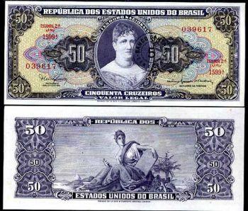 BRAZIL 5 CENTAVOS ON 50 CRUZEIROS 1966 P 184 UNC