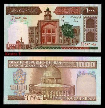 IRAN 1.000  RIALS 1982 P 138 UNC
