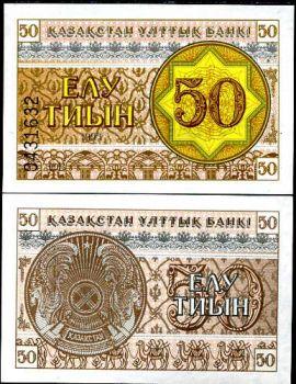 KAZAKHSTAN 50 TYIN 1993 P 6 UNC