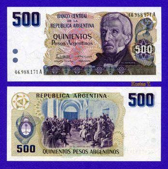 ARGENTINA 500 PESOS 1984 P 316 UNC