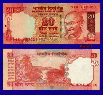 INDIA 20 RUPEES 2010 P-NEW UNC