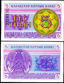 KAZAKHSTAN 5 TYIN 1993 P 3 UNC