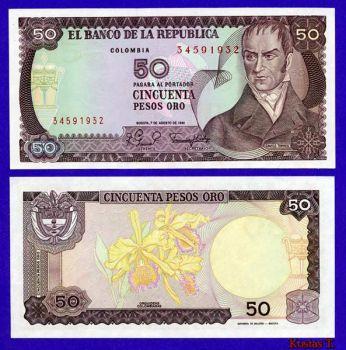 COLOMBIA 50 PESOS ORO 1986 P 425 UNC