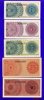 INDONESIA SET (5) 1-5-10-25-50 SEN 1964 UNC